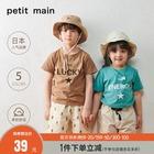 日本童装人气王 petitmain 儿童纯棉短袖T恤 29元包邮 小降10元