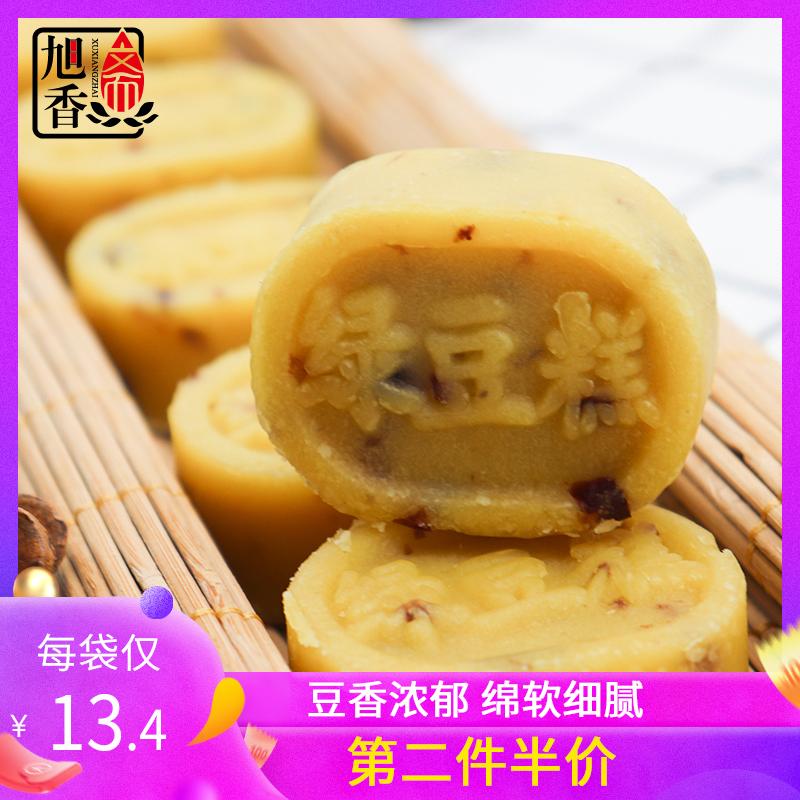 第2件半价 旭香斋绿豆糕240g冰糕蔓越莓味即食上海老式传统糕点心