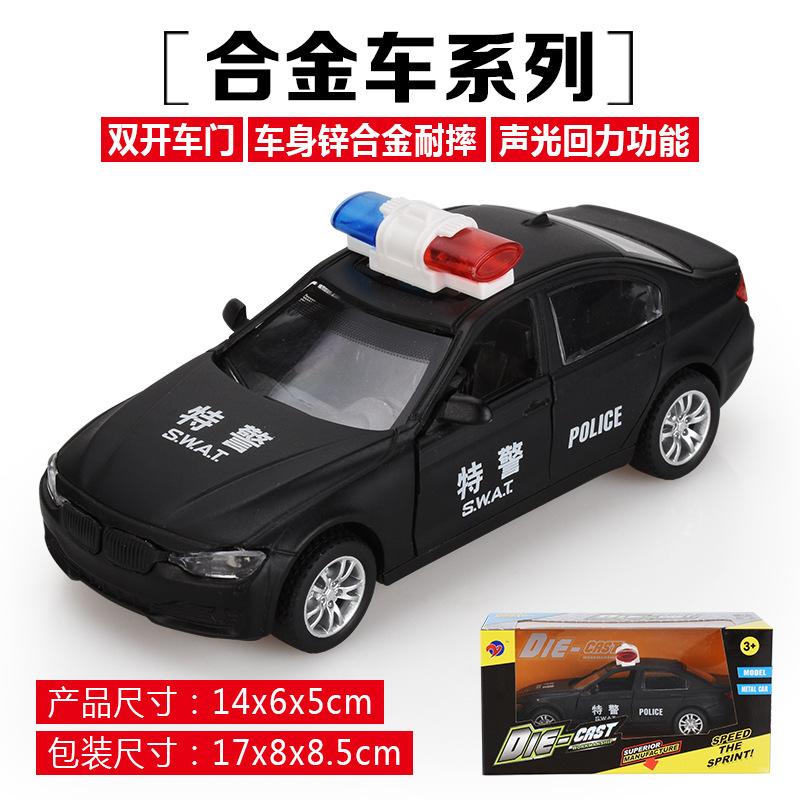 高档宝宝合金回力警车轿车模型仿真儿童金属玩具车男孩警察皮卡小