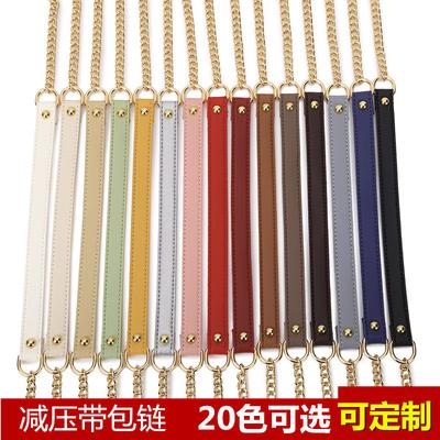 包带斜跨肩带减压带链条配件背包带斜挎包背带单卖替换带链条单买
