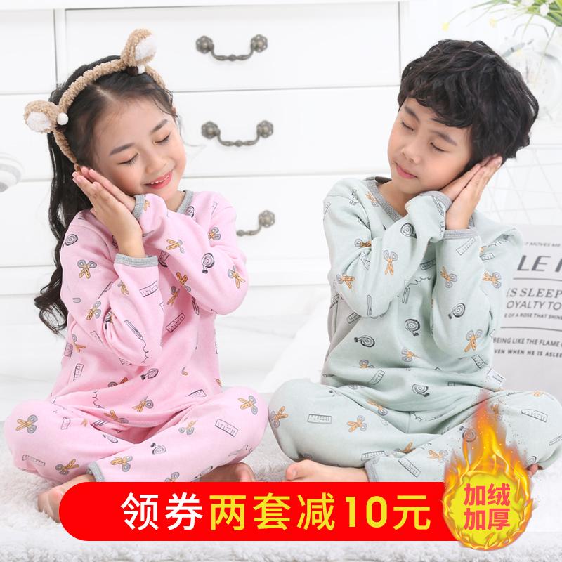 儿童加绒保暖内衣套装男童女童加厚秋衣秋裤宝宝小中大童冬季睡衣