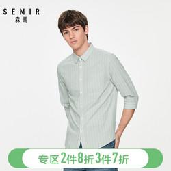 森马春季衬衫男士2020新款竖条纹方领休闲衬衣男日系学生纯棉寸衫