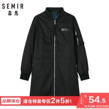 森马风衣男士秋季2019中长款年轻外套韩版棒球领学生衣服潮