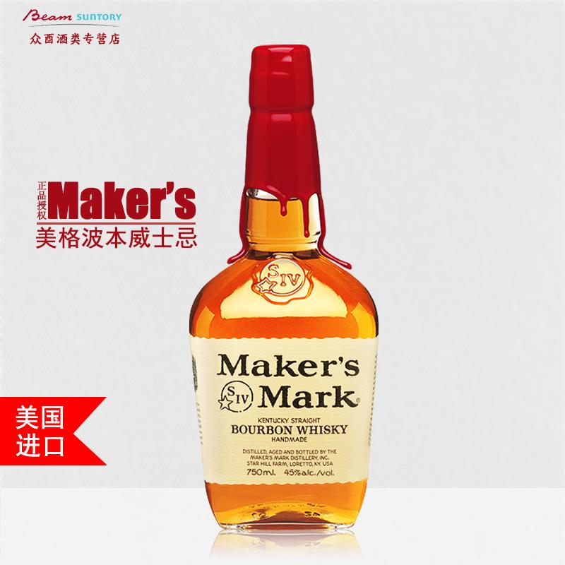 威士忌洋酒 三得利美国原装进口威士忌美格威波本威士忌酒进口酒