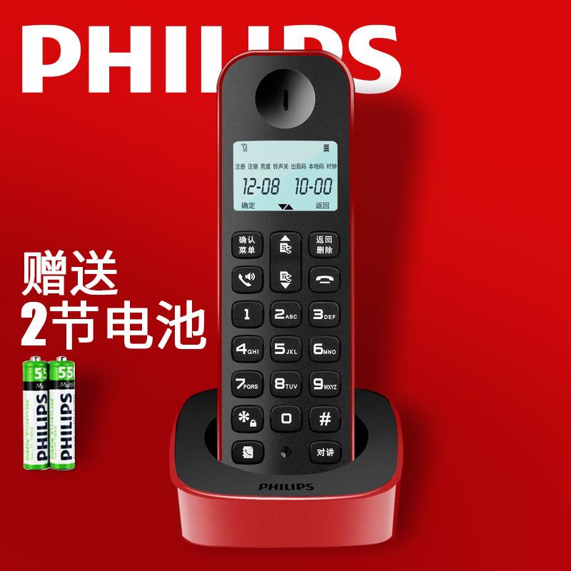 飞利浦 DCTG160 无绳电话机 座机家用 无线办公室 商务子母机单机
