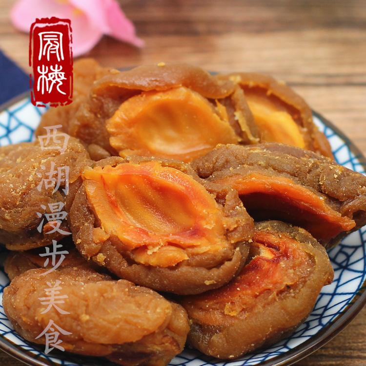 Мораль ясно специальный свойство крем слова персик доска персик лист мед консервы фрукты засахаренный классическая есть не Надоело прохладно фрукты нулю еда персик мясо персик сухой 500g
