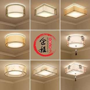 新中式卧室吸顶灯现代圆形客厅灯正方形简约创意房间布艺中式灯具