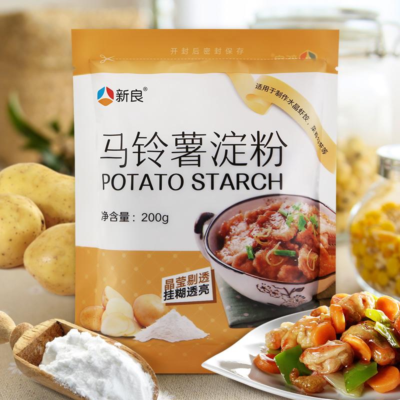 新良马铃薯淀粉200g 生粉淀粉  勾芡土豆淀粉 土豆粉太白粉