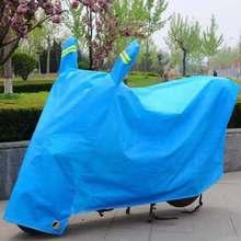 电动车防雨罩摩托车车衣电瓶车防晒隔热防水爱玛防尘遮雨盖布车罩