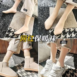 袜子女雪地袜秋冬季加绒加厚保暖露脚踝神器肉色中筒裸感光腿长袜
