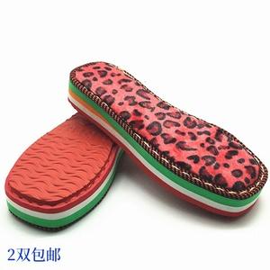 毛线拖鞋底泡沫增高鞋底手工编织鞋底长毛绒保暖加厚防滑鞋底