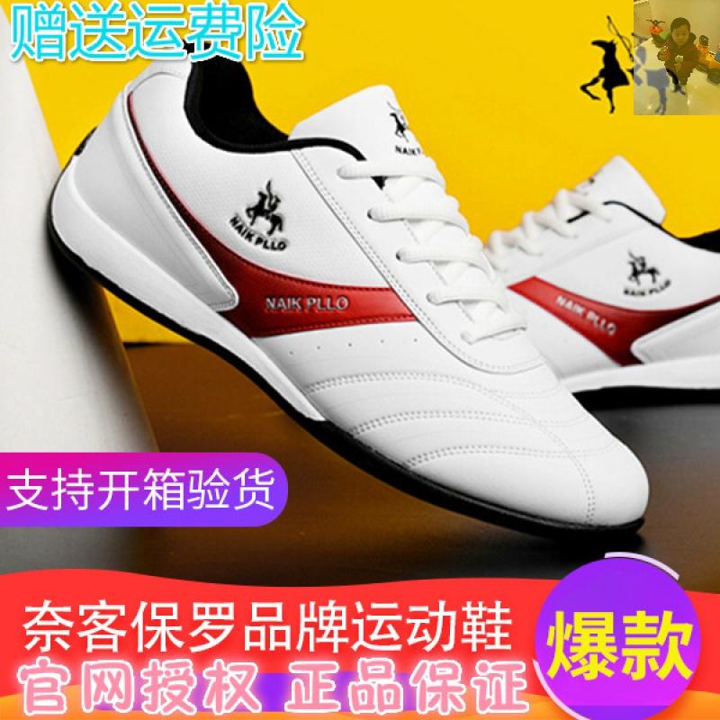 軒揚好適な奈客ポールブランド男性靴カジュアルアウトドア運動靴スニーカースイスブランド