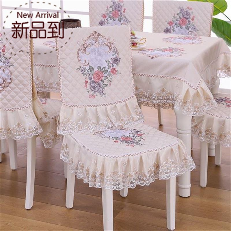 Скатерти и чехлы для стульев Артикул 622419905374