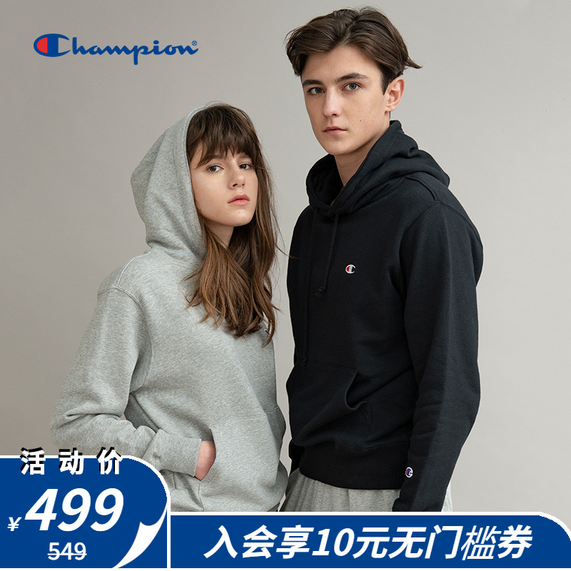 Champion couple spring couple men's fashion Hoodie