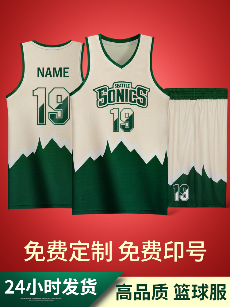 Basketball suit mens and womens match training basketball team uniform group purchase DIY jerseys college students sportswear summer