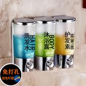 宾馆酒店浴室卫生间壁挂免打孔手动皂液器沐浴露洗发水盒洗手液瓶