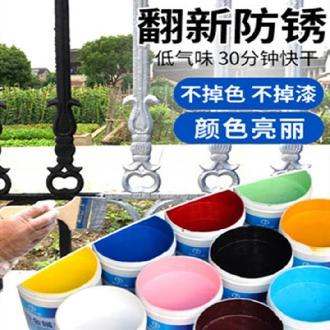 2021 blue G color paint sky blue white barrel brush bed roller brush paint color with rust removal