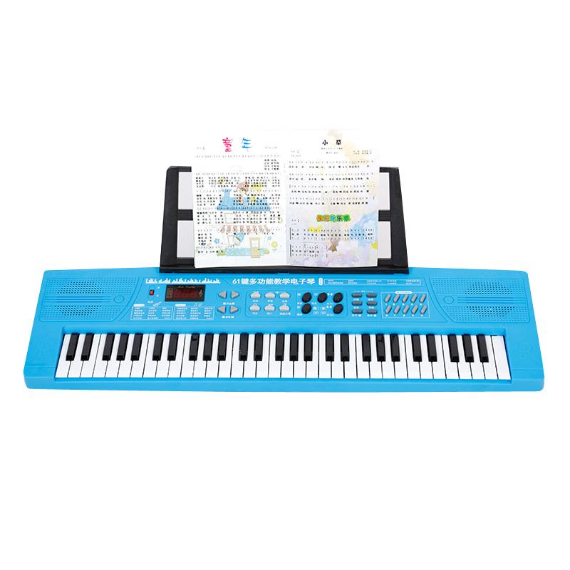 12月10日最新优惠包邮儿童61键蓝色玩具琴初学电子琴
