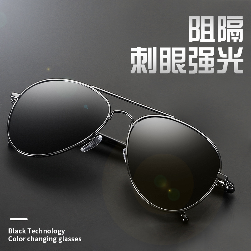 Day and night fashion trend color changing Polarized Sunglasses men pilots toads driving Sunglasses Women