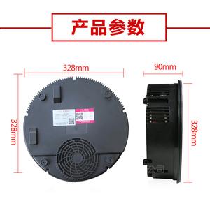 广州赛贝电器商用火锅电磁炉2019系列3000瓦子母锅圆形328n