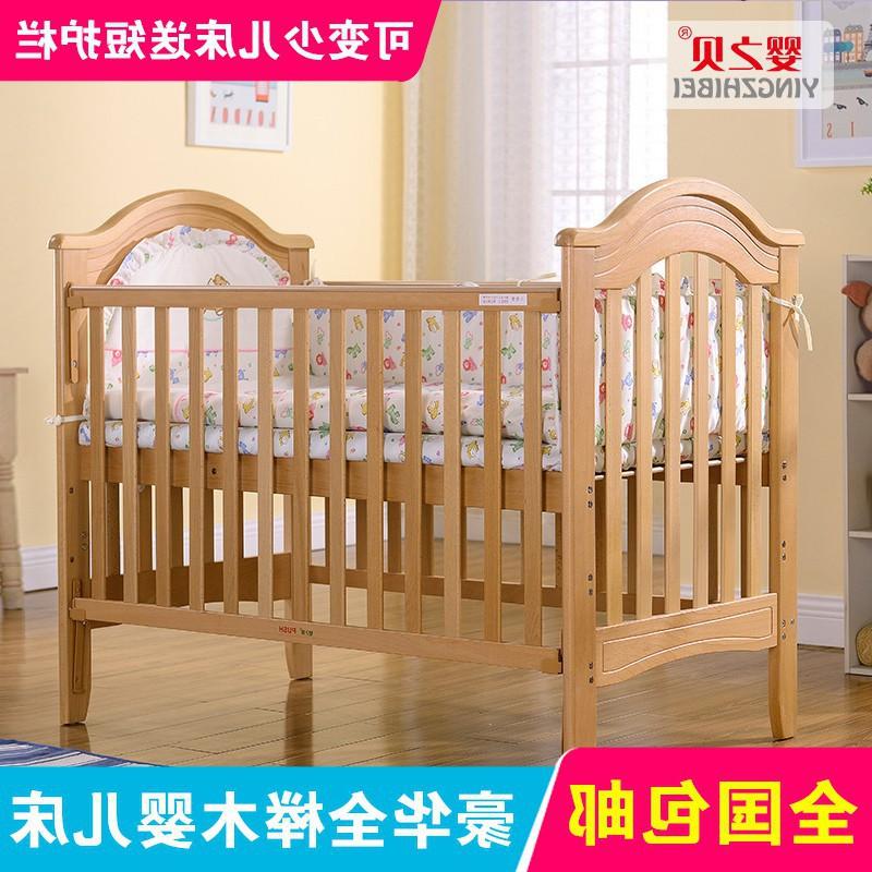 日本购欧式榉木婴儿床实木环保多功能宝宝床游戏床床童床