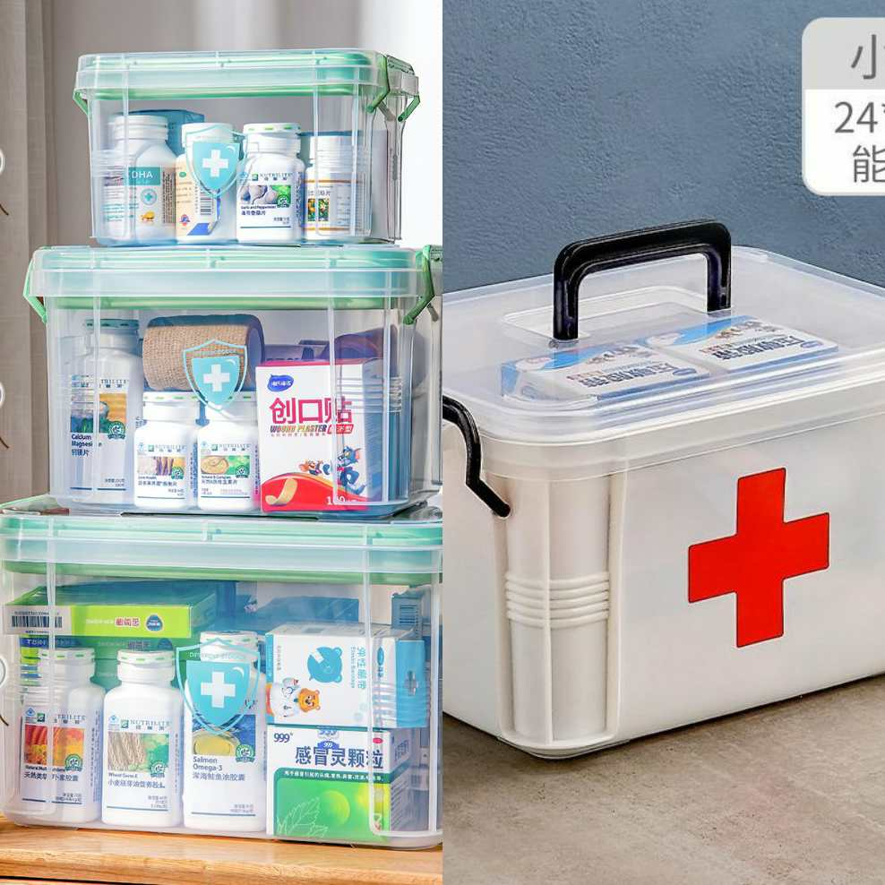 Articles outdoor kindergarten medicine box household large capacity lovely simple storage box storage box baby supplies