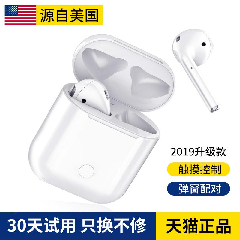 【自动弹窗】品牌正品蓝牙耳机无线双耳运动适用于苹果小米手机TWS开车电话男女迷你跑步X隐形5.0真安卓通用