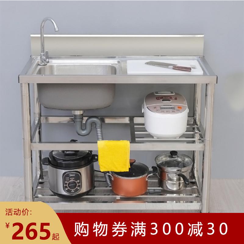 台所の食器洗い304ステンレス水槽の単盆には、スタンド付きの家庭用食器洗い池が一体のテーブルに厚くなっています。