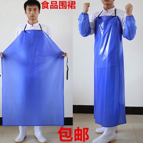加厚防水防油耐酸碱围裙pvc厨房餐饮食品软皮家用食堂加长皮围裙