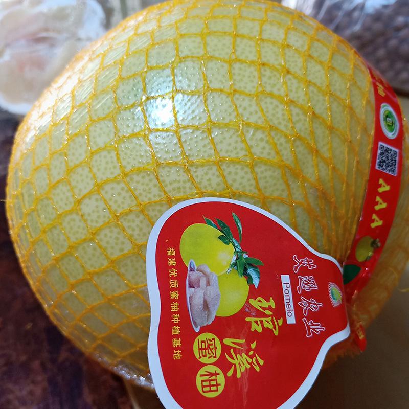福建平和管溪白心柚子白肉蜜柚白柚子新鲜水果当季整带箱10斤密柚