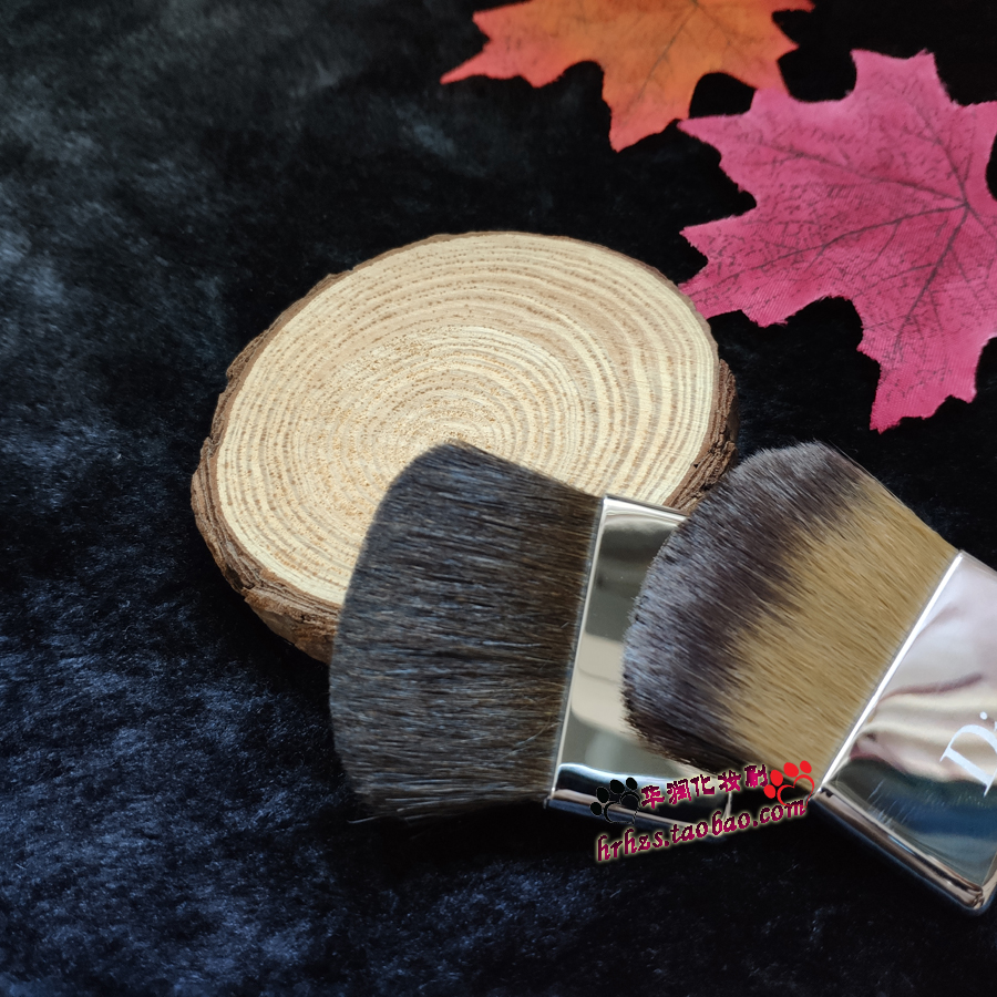 Genuine D makeup brush [D] double wool [O] wool + fiber wool flat brush Blush / powder brush.