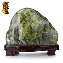 Dust Heart Hall Natural Lantian Jade Stone Ornaments Kistler Ornamental Stone Feng Shui Stone Crafts Living Room Office