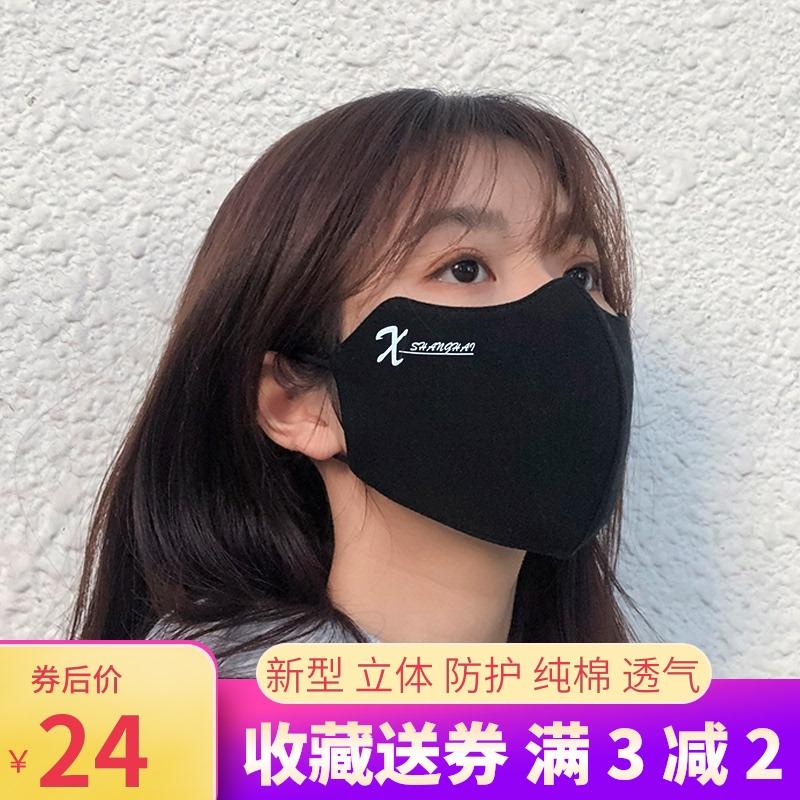纯棉口罩男女潮牌防尘透气2020年新款秋冬季黑色个性时尚保暖防寒图片