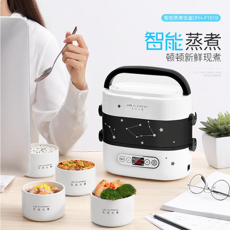 生活元素电热饭盒自动加热保温可插电迷你电饭煲双层蒸饭带饭神器