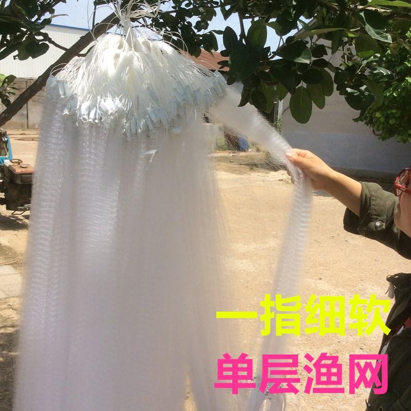 (用3.12元券)老渔民专用网大小鱼通杀白条丝鱼网