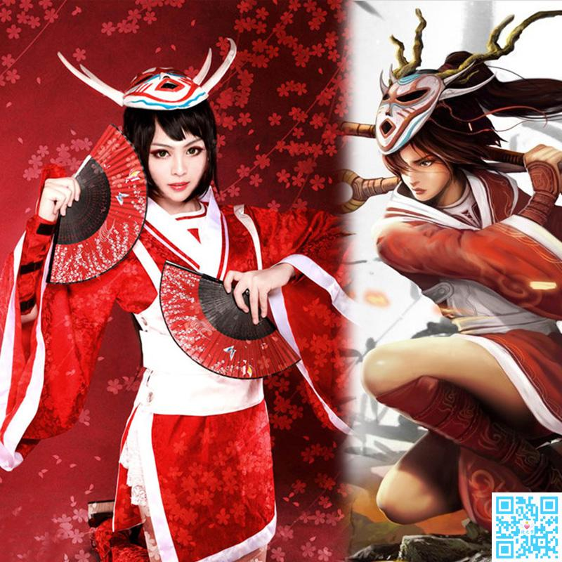 Hero League akali ghost dancer full suit costume skin fan shoes weapon Cosplay watch performance