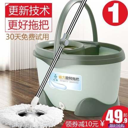 拖把桶旋转拖把免手洗干湿两用家用带桶自动甩水拖地桶拖布桶墩布