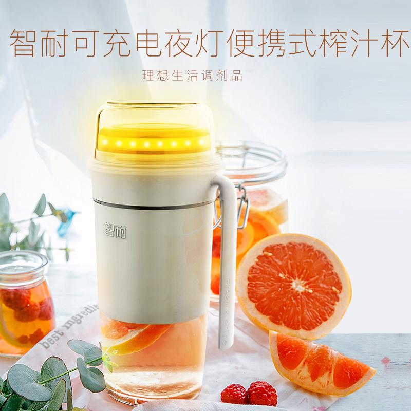 智耐榨汁杯便携式无线充电迷你果汁双杯小型果汁机家用水果榨汁机