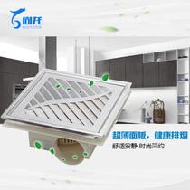 集成吊頂換氣扇衛生間鋁扣板排氣風扇靜音工程廚房換氣opple