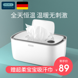 德国OIDIRE湿巾加热器保温婴儿湿纸巾盒宝宝恒温便携式小型家用图片