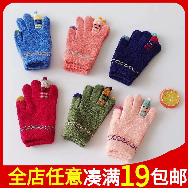 7-13 year old primary school childrens winter warm gloves are divided into five fingers cute boys and girls wool gloves