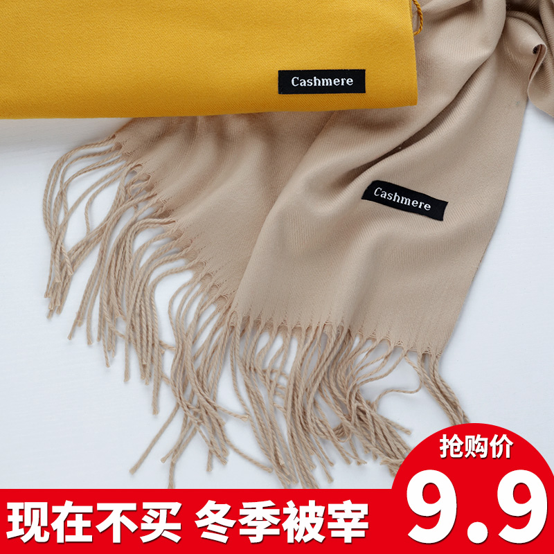 Scarf female winter thickening warm students spring and autumn Korean version versatile solid color cashmere like long red shawl dual purpose
