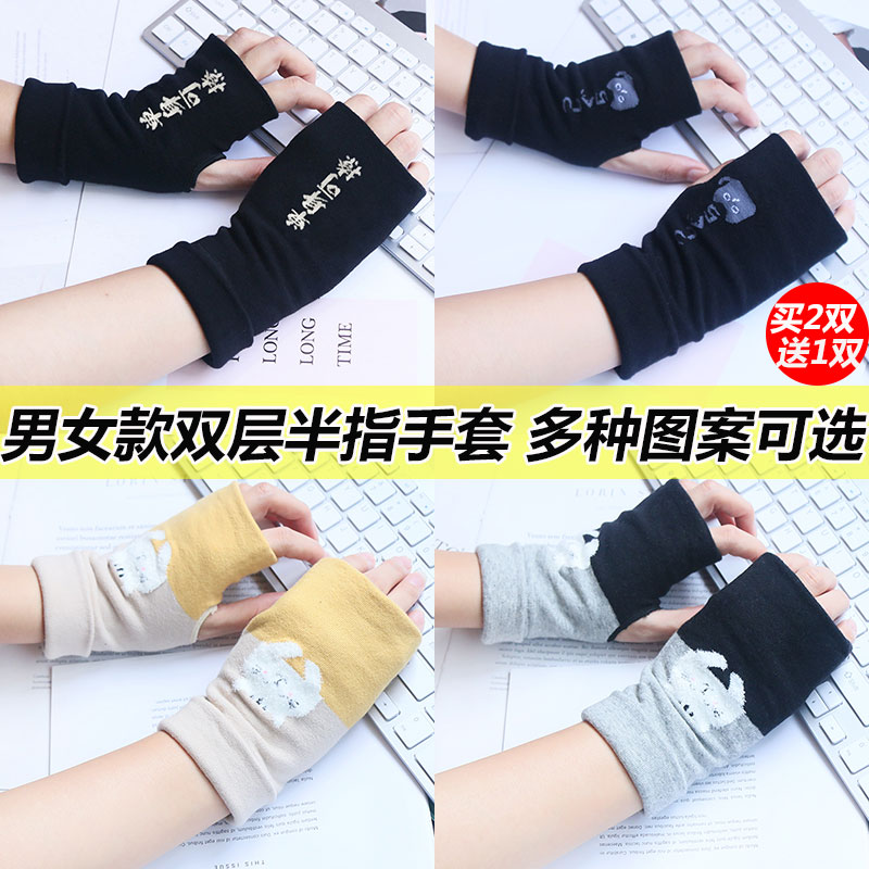Half Finger Gloves mens and womens writing autumn winter warm gloves Korean version writing game gloves riding show finger couple gloves