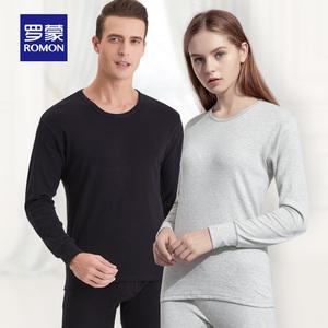 100%纯棉【罗蒙旗舰店】男女内衣套装