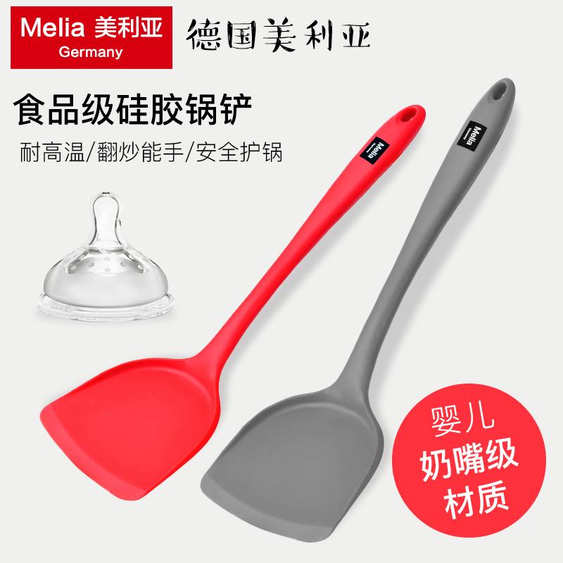 Лопатки для сковороды Артикул 618355411673