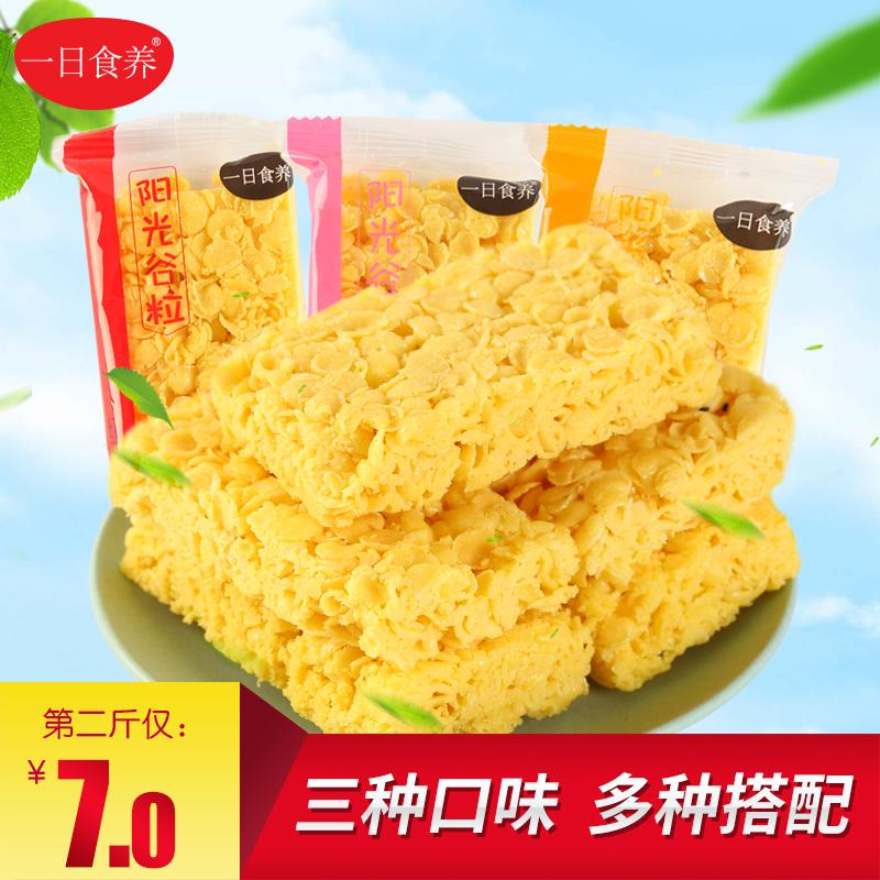 阳光谷粒休闲膨化食品玉米脆玉米酥