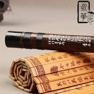 大人初学横笛包邮专业演奏考级竹笛乐器精制一节紫竹笛子