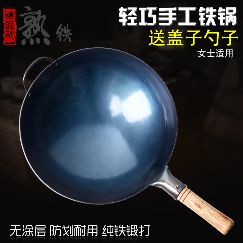 Zhangqius hand-made uncoated non stick frying pan