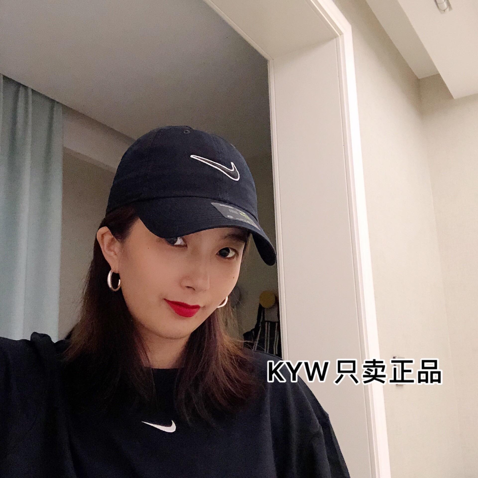 KYW只卖正品 Nike耐克春夏黑色刺绣镂空男女可调节鸭舌棒球帽子