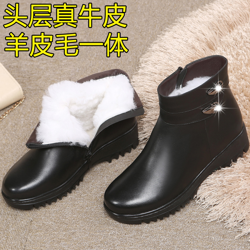 2020 winter new womens cotton shoes flat bottom short boots round head mother shoes real leather flat heel short boots Plush wool shoes